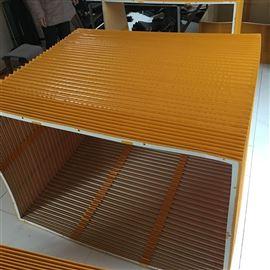 防阻燃伸缩升降机风琴防护罩价格