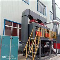 VOCS废气处理产品催化燃烧设备
