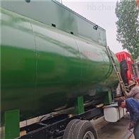 黃岡農村一體化污水處理設備