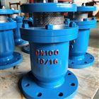 复合式排气阀CARX-10Q