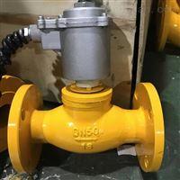 ZQDF液用蒸汽电磁阀