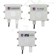 RS-O2-N01-2氧气变送器