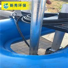 污水曝气机