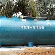 广西地埋式小型污水处理设备