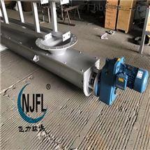 WLSU型管道式螺旋输送机