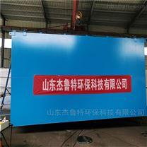 西安wsz-jlt-医院污水处理设备