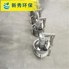 QWH型销化液污流回流泵