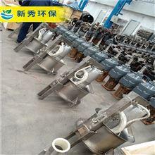 QJB-W1.5混合液回流泵(浆液泵)