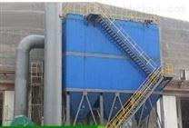 化工厂脱硫脱销除尘器