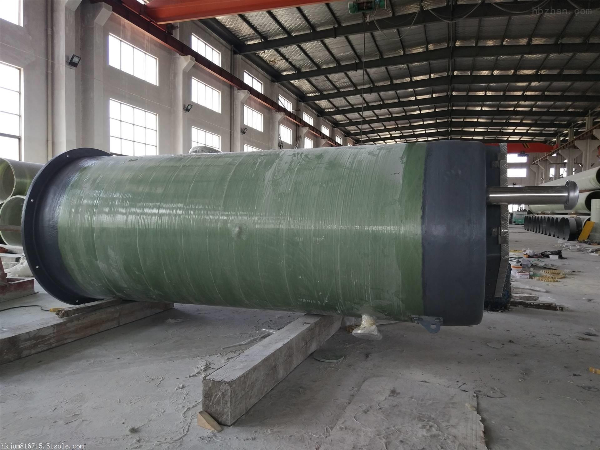 玻璃钢一体化污水提升泵站