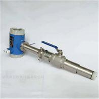 LDC-300插入式电磁流量计