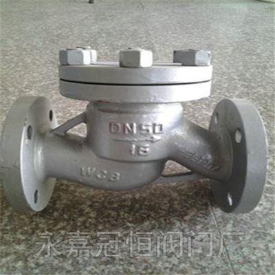 呼和浩特DN400304材质截止阀截止阀系列