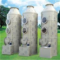 注塑车间VOCS收集处理喷淋塔净化设备