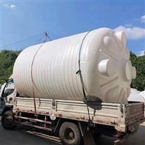 5吨CIP清洗液储罐