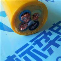 矿用卷筒电缆