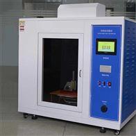 HE-ZRS-1100灼热丝实验机