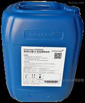 Ochemate CPE系列膜系统专用浓缩型阻垢剂