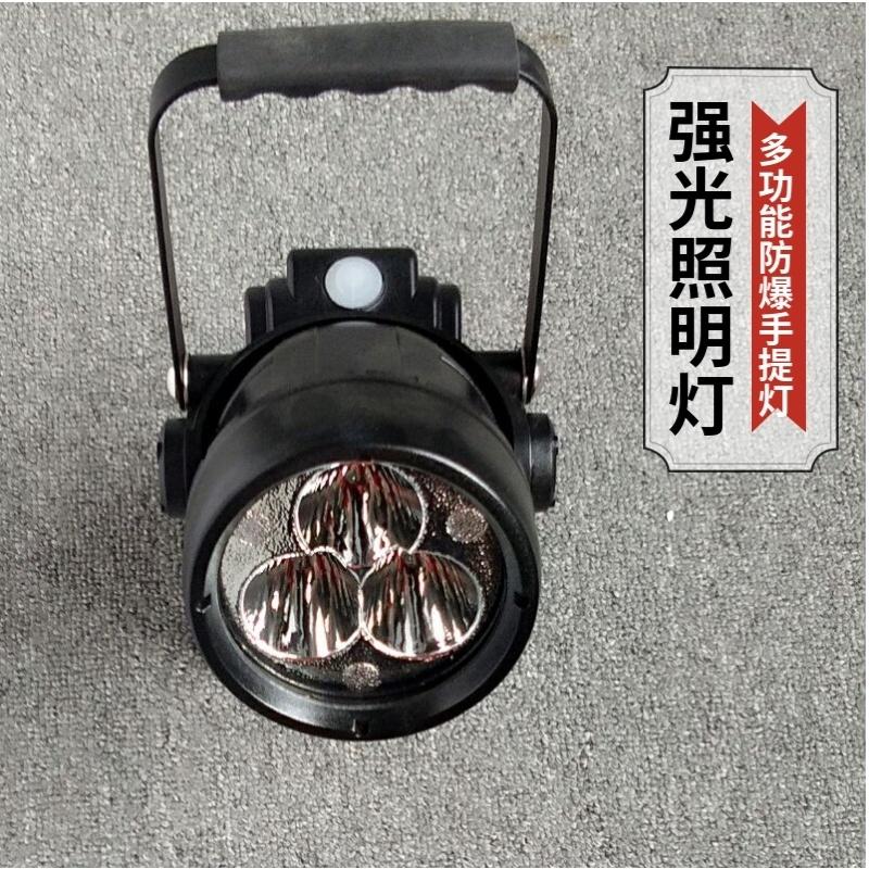 多功能LED防爆手提灯货场装卸强光照明灯