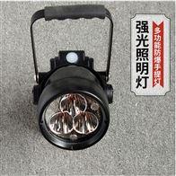 RST8206多功能LED防爆手提灯货场装卸强光照明灯