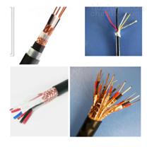 铝塑带屏蔽本安计算机电缆