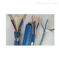 双屏蔽本安计算机电缆订做价格