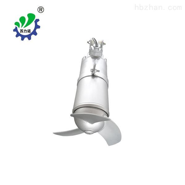 ss304全不锈钢液下混合潜水搅拌机(器)