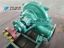 自贡ZS或ZSH中开蜗壳式单级双吸离心泵