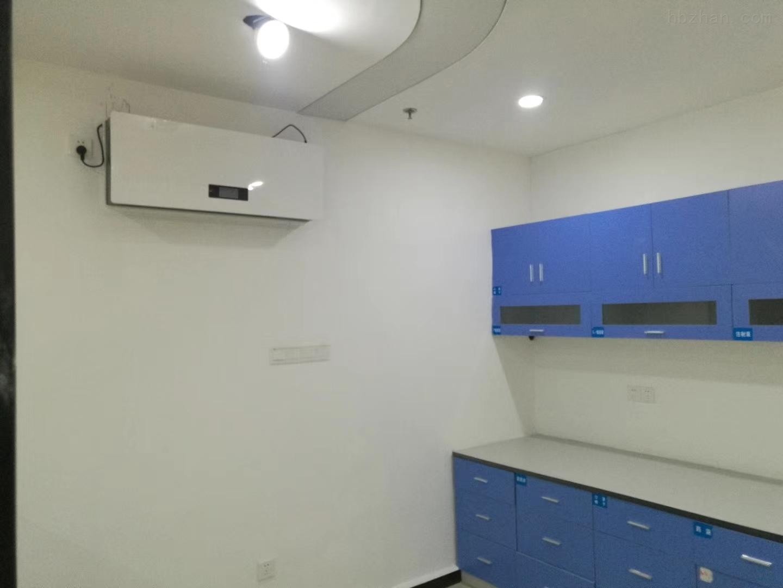 宿迁诊所用壁挂式空气消毒机供应中心