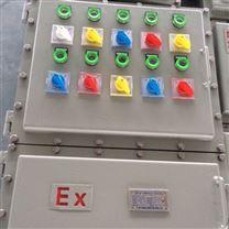 排水泵防爆控制箱订做