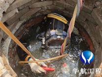 长葛市污水检查井水下堵漏公司——潜水员施工