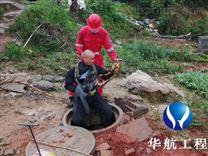 禹州市污水检查井水下堵漏公司——潜水员施工