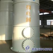 微电解装置/加工厂家