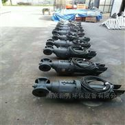 QJB低速推进式潜水搅拌机选型报价