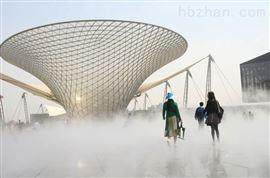 广西公园人造雾