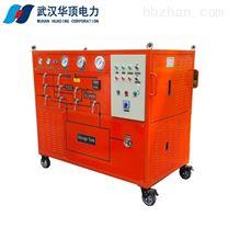 HDQH-SF6气体抽真空充气装置