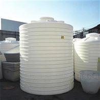 江陵8吨塑料水箱PE储存罐进口料制造