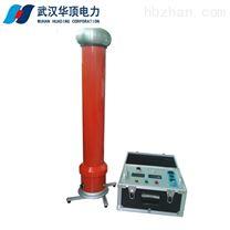 HDZG一体式直流高压发生器