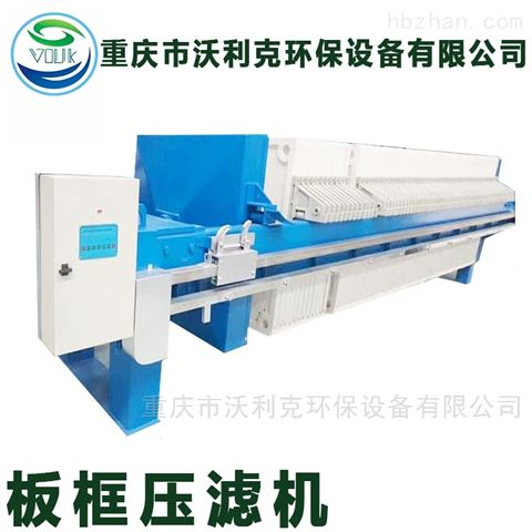 重庆板框压滤机制造商检测过关污泥浓缩机