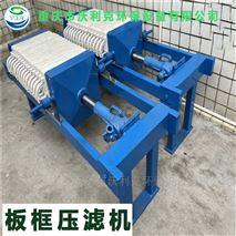 重庆液压式板框污泥压滤机设备直供指导安装