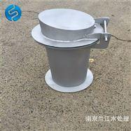 QJB-W污泥回流泵不锈钢导流筒