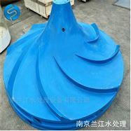 GSJ涡轮式搅拌器