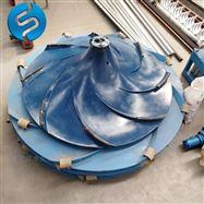 GSJ盘式涡轮搅拌机