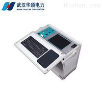 HDHG-106微机全功能互感器综合特性测试仪