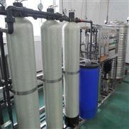 四川厂家提供各地有用的艾柯锅炉软化水设备