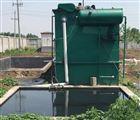 山東生豬屠宰污水處理設備