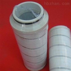 HC9601FUP4H颇尔滤芯破尔液压油滤芯