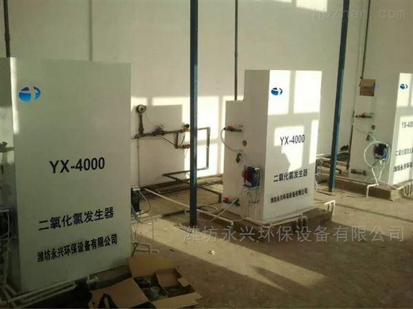 全自动二氧化氯发生器设备