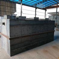 邢台口腔诊所污水处理设备安装说明