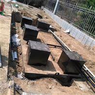 济宁口腔门诊污水处理设备生产厂家