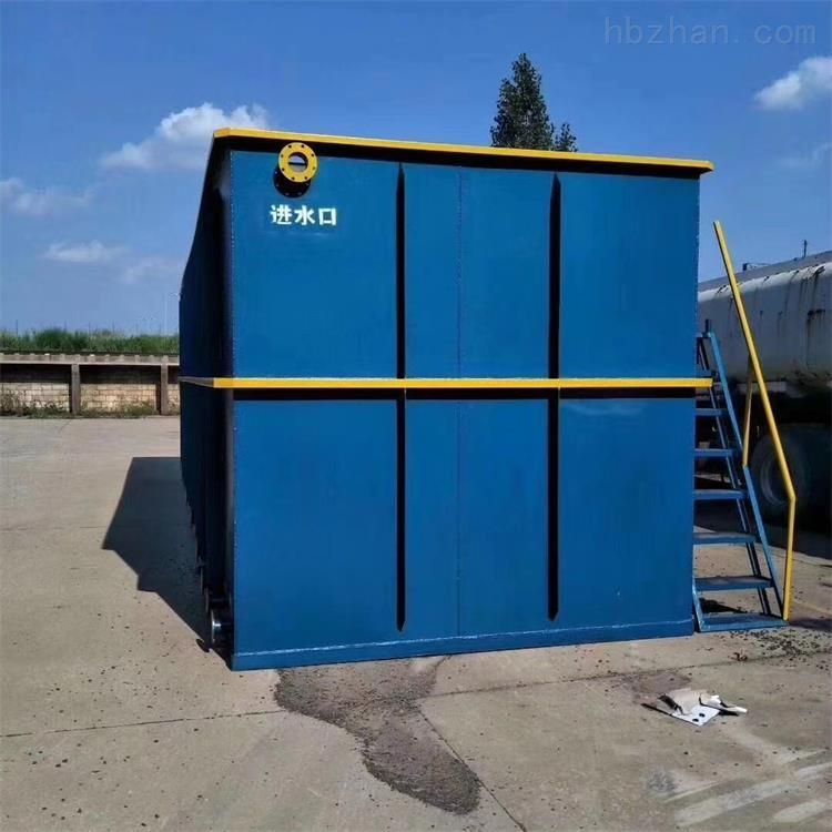 巴中美容诊所污水处理设备型号